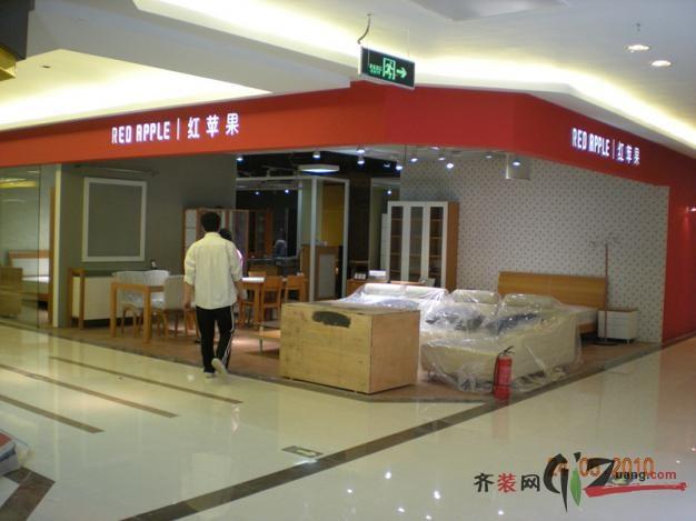 仙居实拍红苹果展厅装修设计案例
