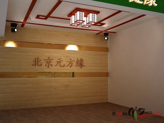三门元方缘松木儿童家具红星展厅装修设计案例