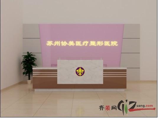 恩平江门协美整形医院装修设计案例