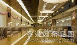 文成餐厅装修装修设计案例