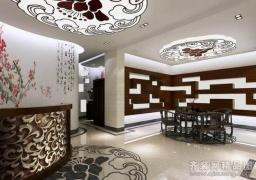 现代简约-茶叶店