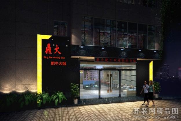 磐安火锅店装修设计案例