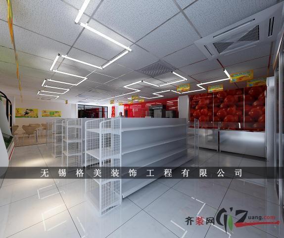 小超市现代简约装修效果图实景图