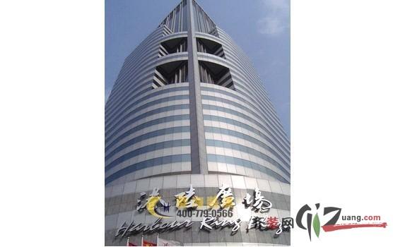 上海歌城总部办公室其他装修效果图实景图