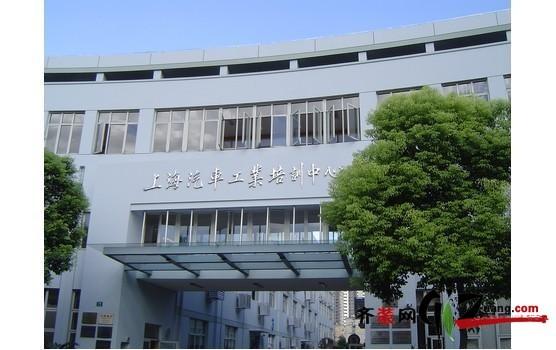 上海汽车(集团)培训中心—报告厅