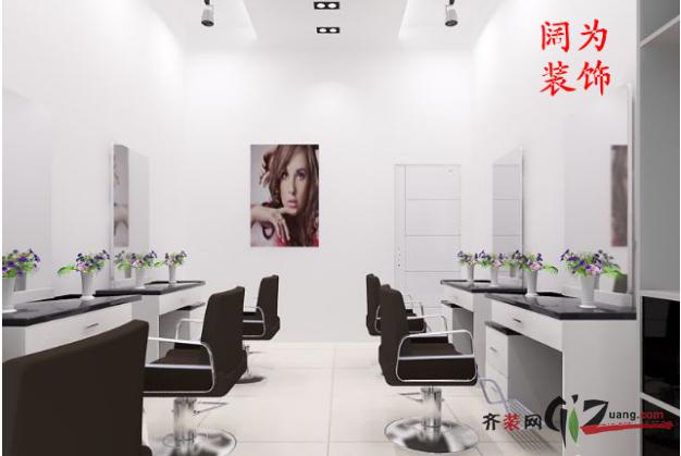 理发店450平米普通户型现代简约家装装修图片设计-齐