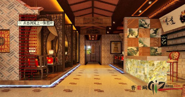 某茶楼中式风格装修效果图实景图