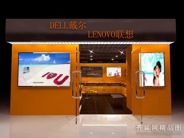 珠江路电脑专卖店
