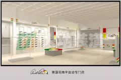 专卖店装修——美国花伞运动品牌