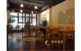 咖啡馆 Easy Coffee
