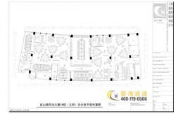 立邦涂料(中国)有限公司办公室