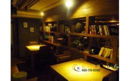 70后餐厅