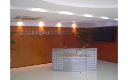综合治理办公楼