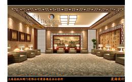 上海高低压阀门有限公司商务办公会所