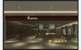 西餐厅 Fiorino