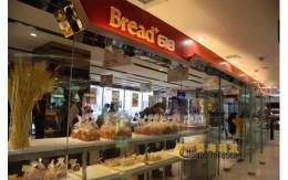 BREAD618面包连锁