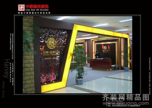 杭州万都房交会展厅
