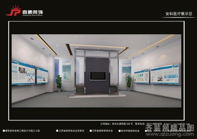 江门安科医疗系统有限公司现代简约装修效果图实景图