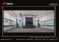 江门安科医疗系统有限公司