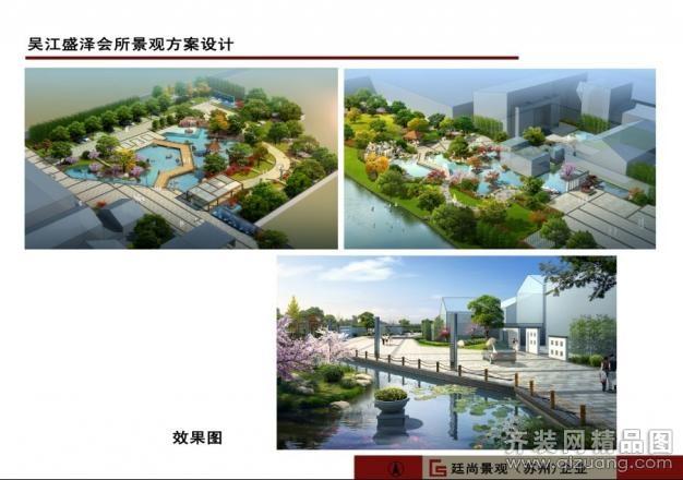 苏州廷尚景观工程公司