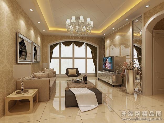 125平米普通户型欧式风格家装装修图片设计-淮安齐装
