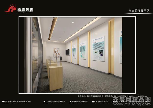 江门市众志医疗系统有限公司现代简约装修效果图实景图