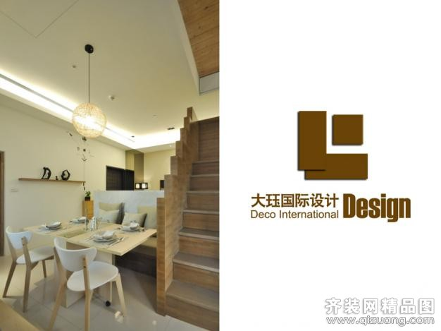 小户型复式公寓