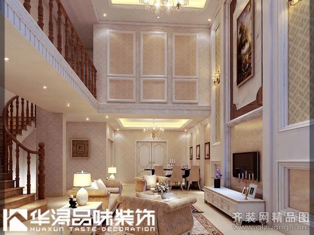 280平米别墅欧式风格家装装修图片设计-连云港齐装网
