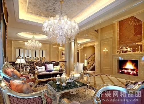 300平米别墅欧式风格家装装修图片设计-无锡齐装网