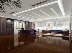 横山桥办公室