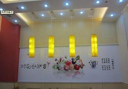 中式快餐-简约