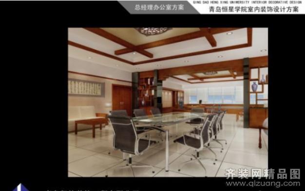 恒星学院办公楼现代简约装修效果图实景图