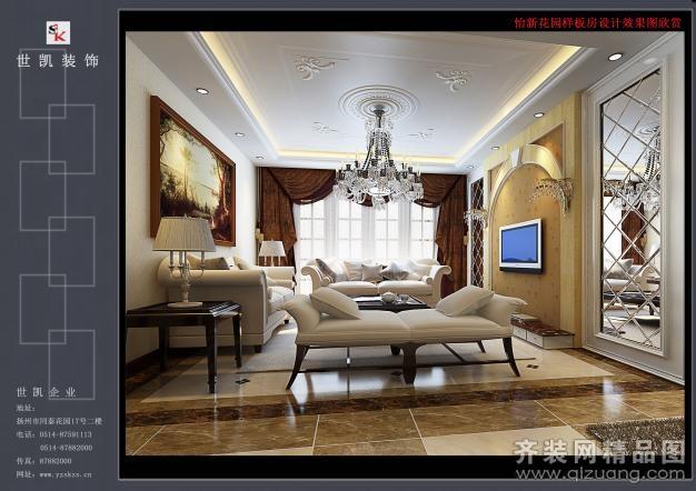 140平米普通户型欧式风格家装装修图片设计-扬州齐装