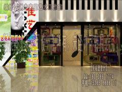 缤纷亚洲未来星艺术工作室6