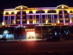 凯迪威宾馆