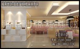 宝龙广场4楼麻辣香锅