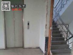 连锁贷款公司办公室装修