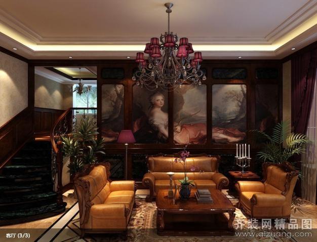 别墅装修古典风格装修效果图实景图