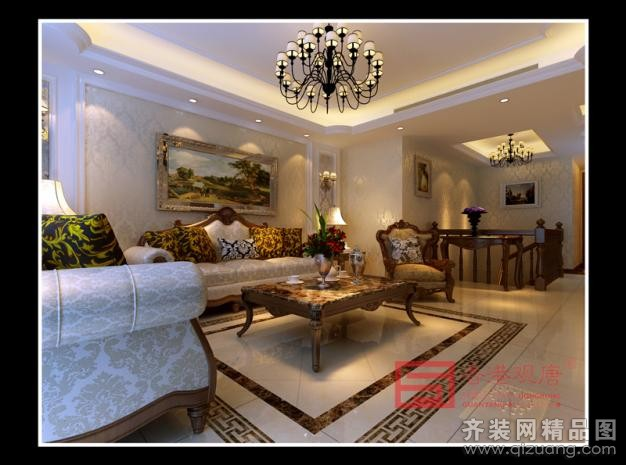300平米别墅欧式风格家装装修图片设计-济南齐装网