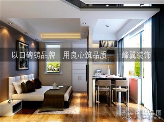 恒大单身公寓