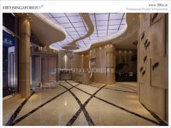 海皇轩大酒店