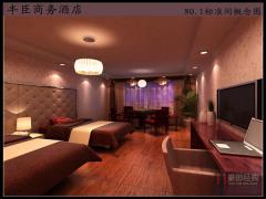 新丰臣国际宾馆