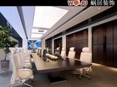 桐乡办公室