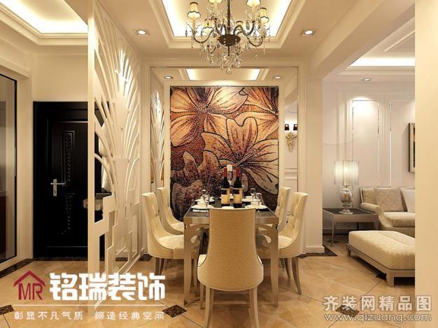 125平米普通户型欧式风格家装装修图片设计-南通齐装