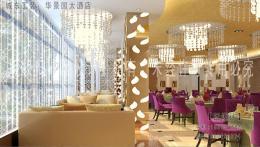 华景园大酒店.