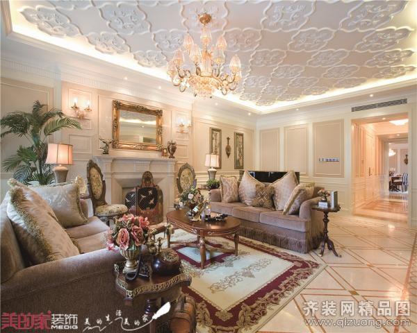 【美的家装饰】欧式欧式风格装修效果图实景图