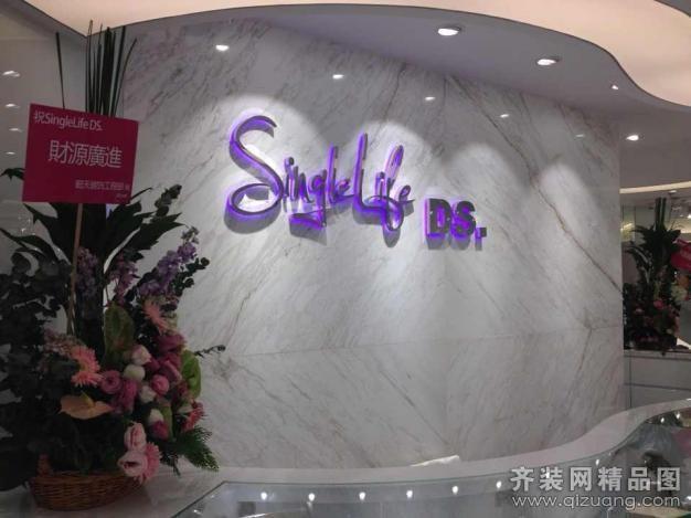 中华广场DS服装专卖店