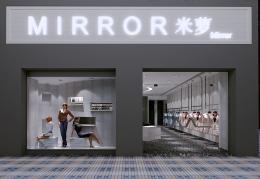 MIRROR精品女装