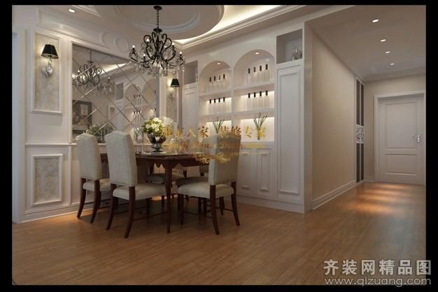 130平米普通户型欧式风格家装装修图片设计-青岛齐装