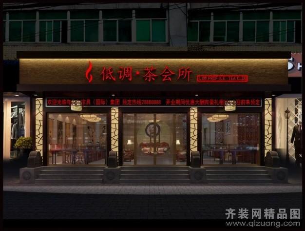 500平米普通户型中式风格家装装修图片设计-福州齐装